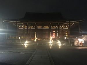京都の金戒光明寺を四条烏丸の古都で着物レンタルして夜間拝観!5