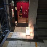 割烹料理 「Abats 奥村(アバ おくむら)」 京都烏丸松原東入ル1