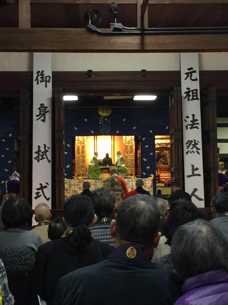 知恩院 御身拭式【着物レンタルは京都四条烏丸の古都へ】5