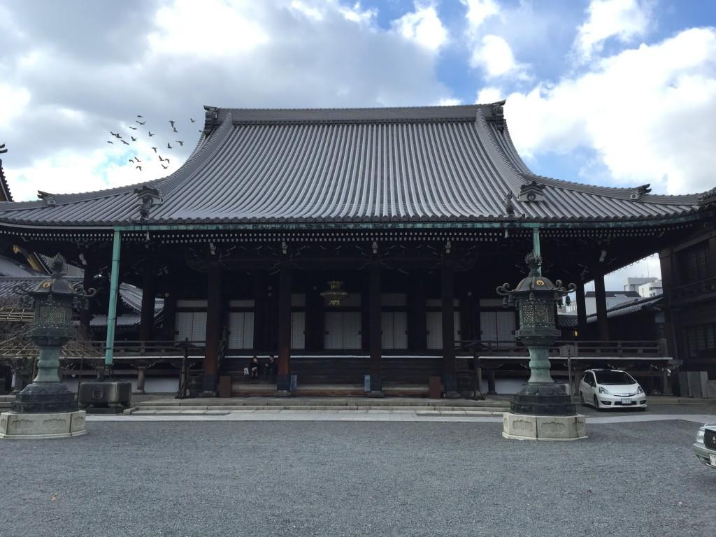 京都スイーツ D&DEPARTMENT KYOTO仏光寺境内1