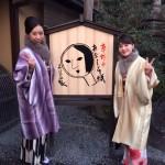 京都四条烏丸の古都で着物レンタル!お正月2日目のお客様25