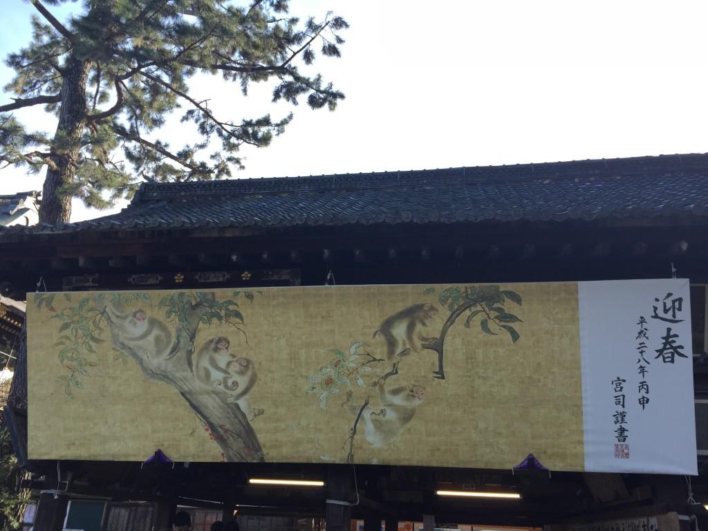 北野天満宮 梅園公開【京都の着物レンタルは四条烏丸の古都へ】11