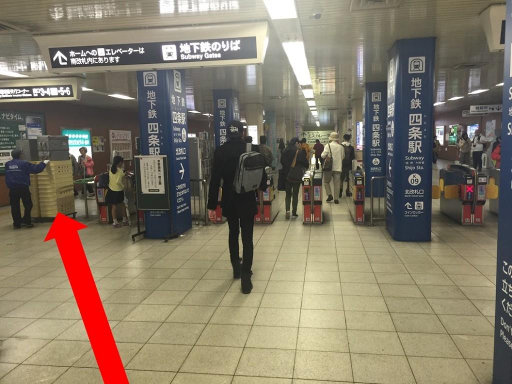 烏丸駅から(6)