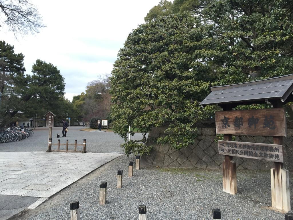 京都の梅スポット 京都御苑 四条烏丸から電車で5分1