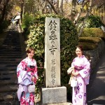 京都祇園白川の桜と着物レンタル2016年3月26日20