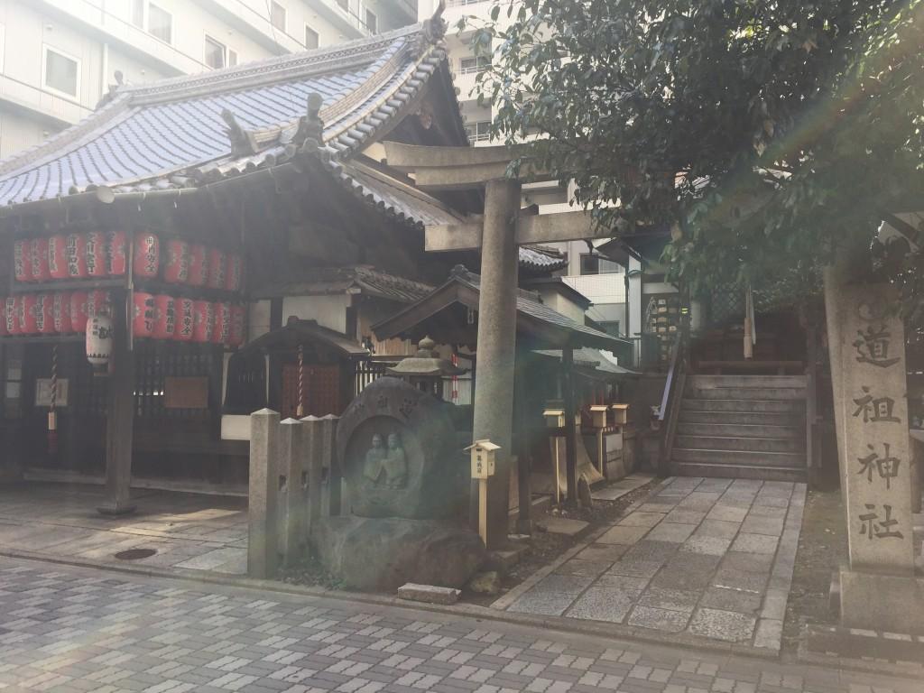 京都駅すぐそば!「道祖神社」で温かい家庭を!1