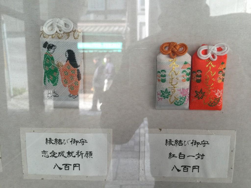 京都駅すぐそば!「道祖神社」で温かい家庭を!4