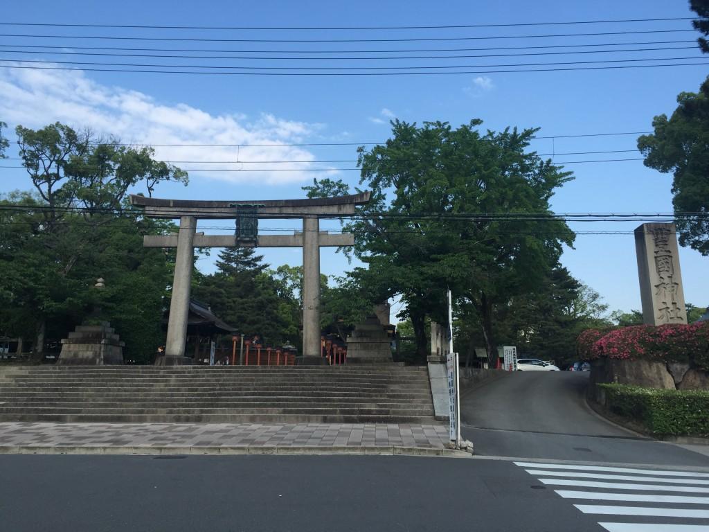 豊臣秀吉!豊国神社でキャリアアップ!1