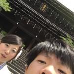 カップルで着物レンタル!京都を満喫!2016年6月1日9