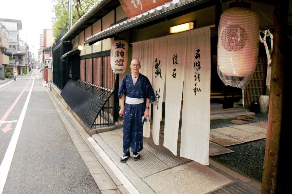 祇園祭後祭 山鉾巡行2016年7月24日13