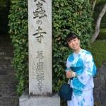 浴衣レンタルで嵐山・鈴虫寺を満喫♪2016年8月23日7