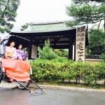 雨の京都も風情があります!2016年9月18日19