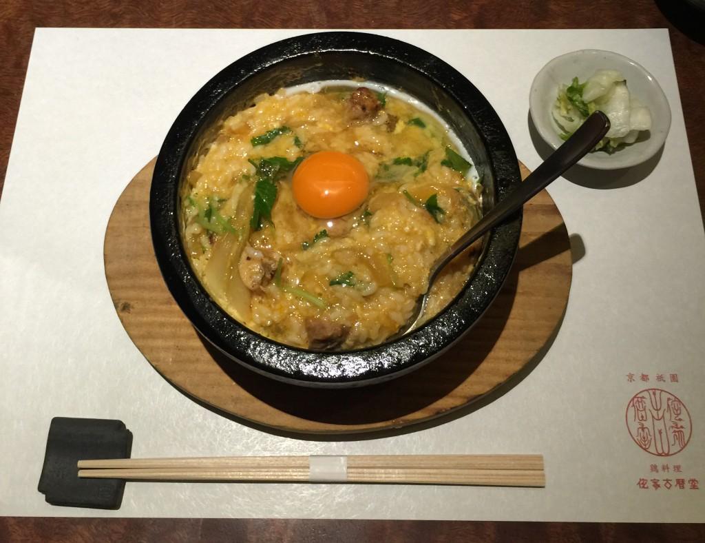 侘家古暦堂 祇園花見小路本店「石焼親子丼」6