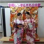 東北からの修学旅行生!京都で着物レンタル♪2016年12月5日1