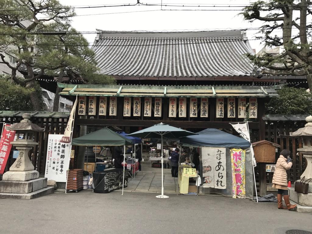 因幡堂(平等寺) 鳥(インコ)の御守5
