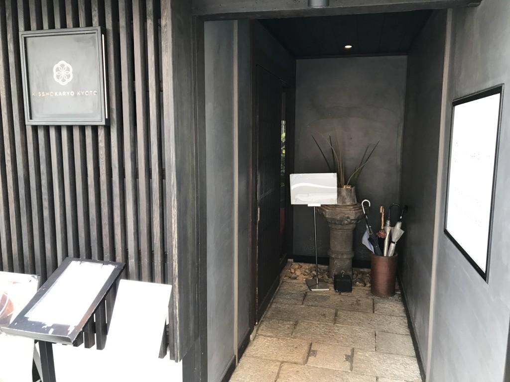 吉祥菓寮 祇園本店「焦がしきな粉パフェ」6