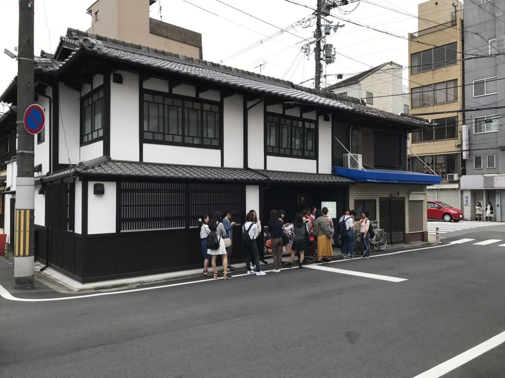 吉祥菓寮 祇園本店「焦がしきな粉パフェ」5