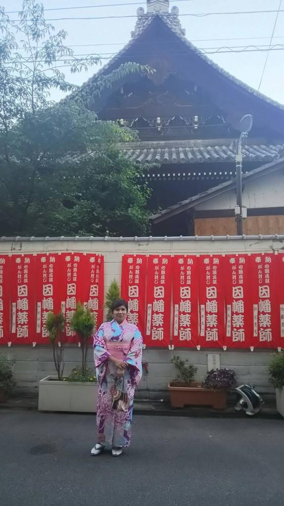 関東・九州・ミャンマーから2017年5月27日13
