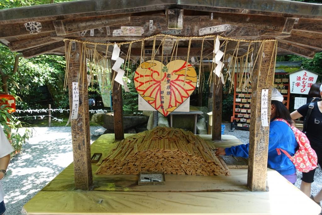 野宮神社で恋愛祈願❣2017年6月23日2