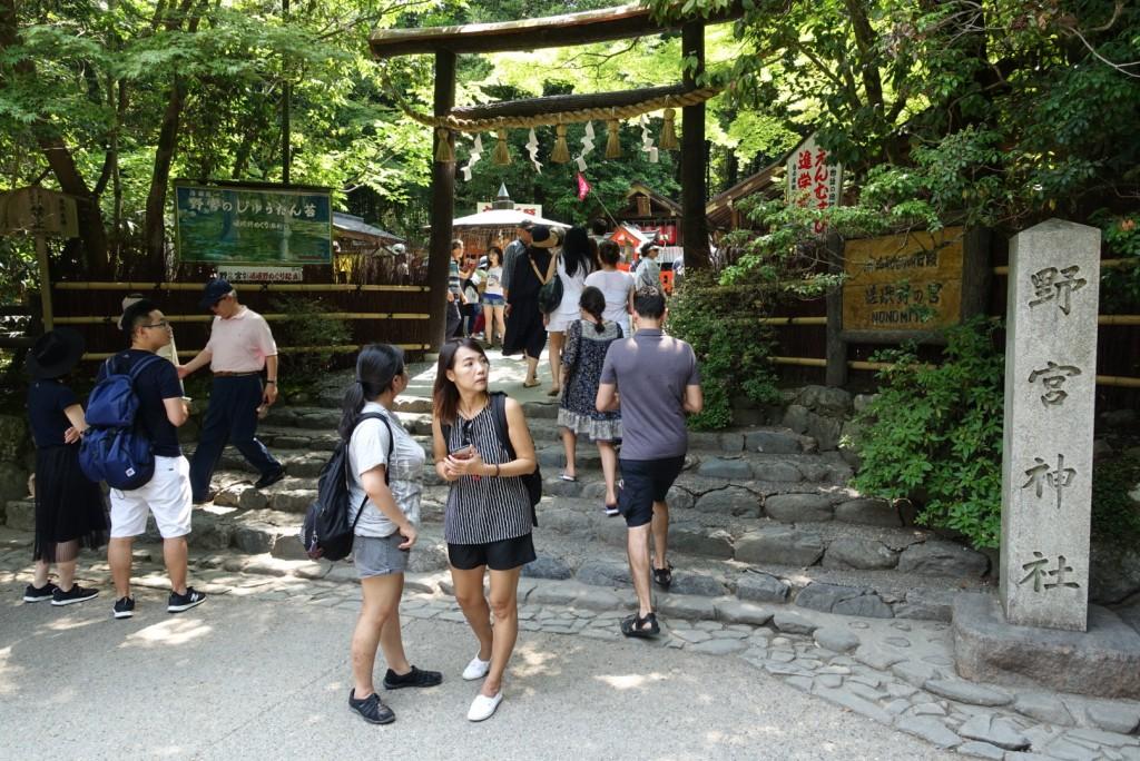 野宮神社で恋愛祈願❣2017年6月23日1