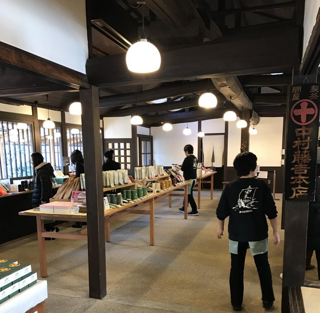 京都 宇治 中村藤吉本店5