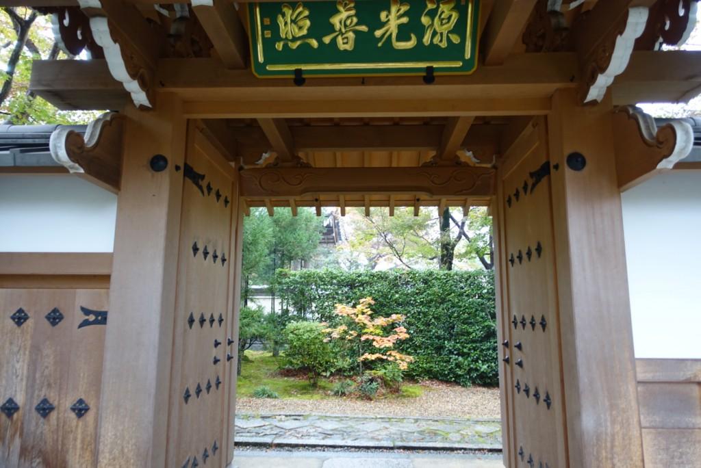 源光庵(げんこうあん)悟りの窓と迷いの窓2