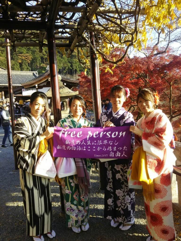 ママ友と京都で着物体験♪2017年12月3日3