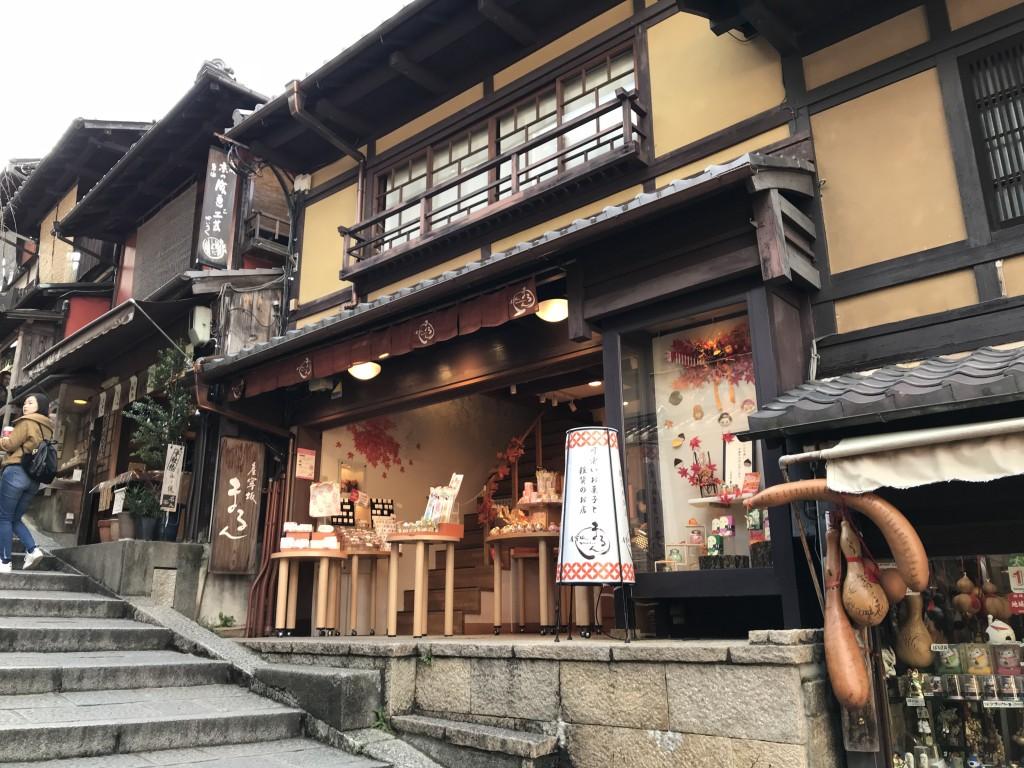 京都 産寧坂まるんのカワイイひよこのマシュマロ1