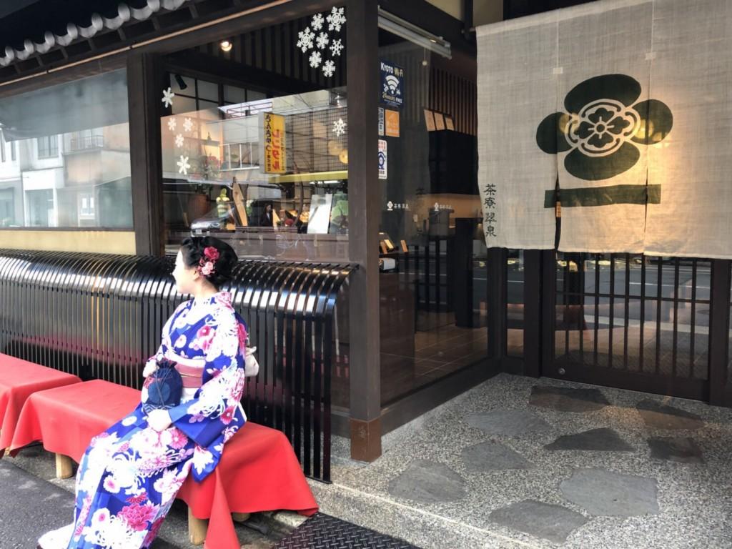 クリスマスにハート型窓の正寿院へ♡2017年12月25日6