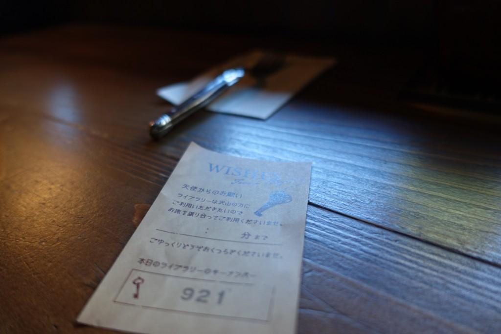 祇園四条にある秘密カフェ エンジェルライブラリー11