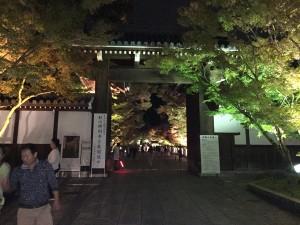 永観堂2【四条烏丸 着物レンタル 京都レンタルきもの古都】
