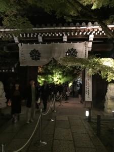 永観堂5【四条烏丸 着物レンタル 京都レンタルきもの古都】