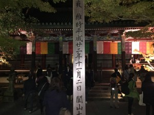 永観堂9【四条烏丸 着物レンタル 京都レンタルきもの古都】