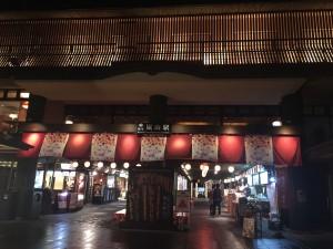 嵐電嵐山駅1【四条烏丸 着物レンタル 京都レンタルきもの古都】