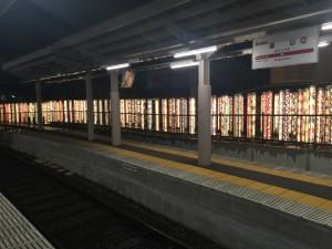 嵐電嵐山駅4【四条烏丸 着物レンタル 京都レンタルきもの古都】