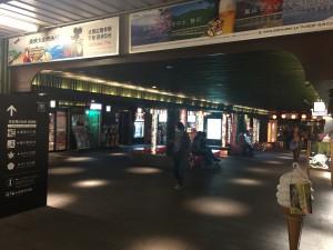 嵐電嵐山駅5【四条烏丸 着物レンタル 京都レンタルきもの古都】