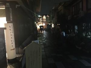 嵐電嵐山駅7【四条烏丸 着物レンタル 京都レンタルきもの古都】