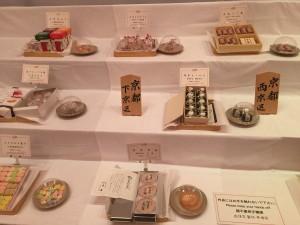 四条烏丸の京都レンタルきもの古都で平安神宮神苑へ!10
