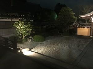 京都の金戒光明寺を四条烏丸の古都で着物レンタルして夜間拝観!6