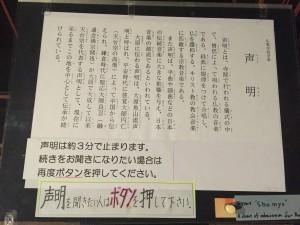 京都 勝林院・宝泉院 秋の夜間特別拝観を着物レンタルで!7