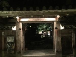 京都 勝林院・宝泉院 秋の夜間特別拝観を着物レンタルで!9