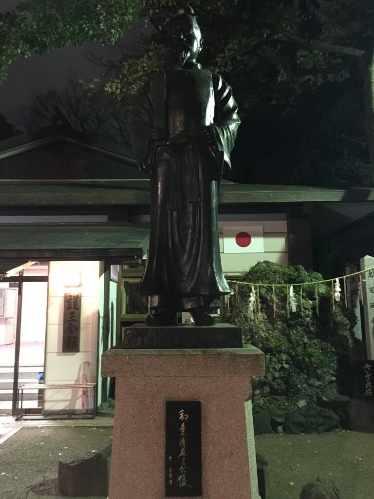 京都御所西 護王神社 足腰御守 四条烏丸から地下鉄で二駅3