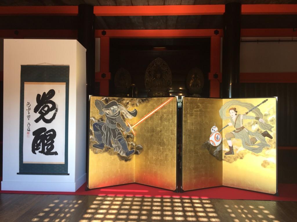 清水寺 映画「スターウォーズ/フォースの覚醒」屏風 公開記念特別展示3