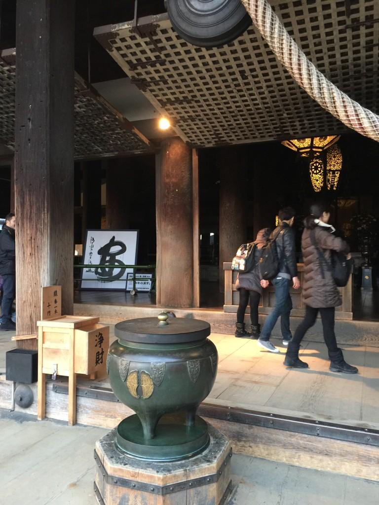 着物レンタルで「今年の漢字」「安」を見に京都 清水寺へ2