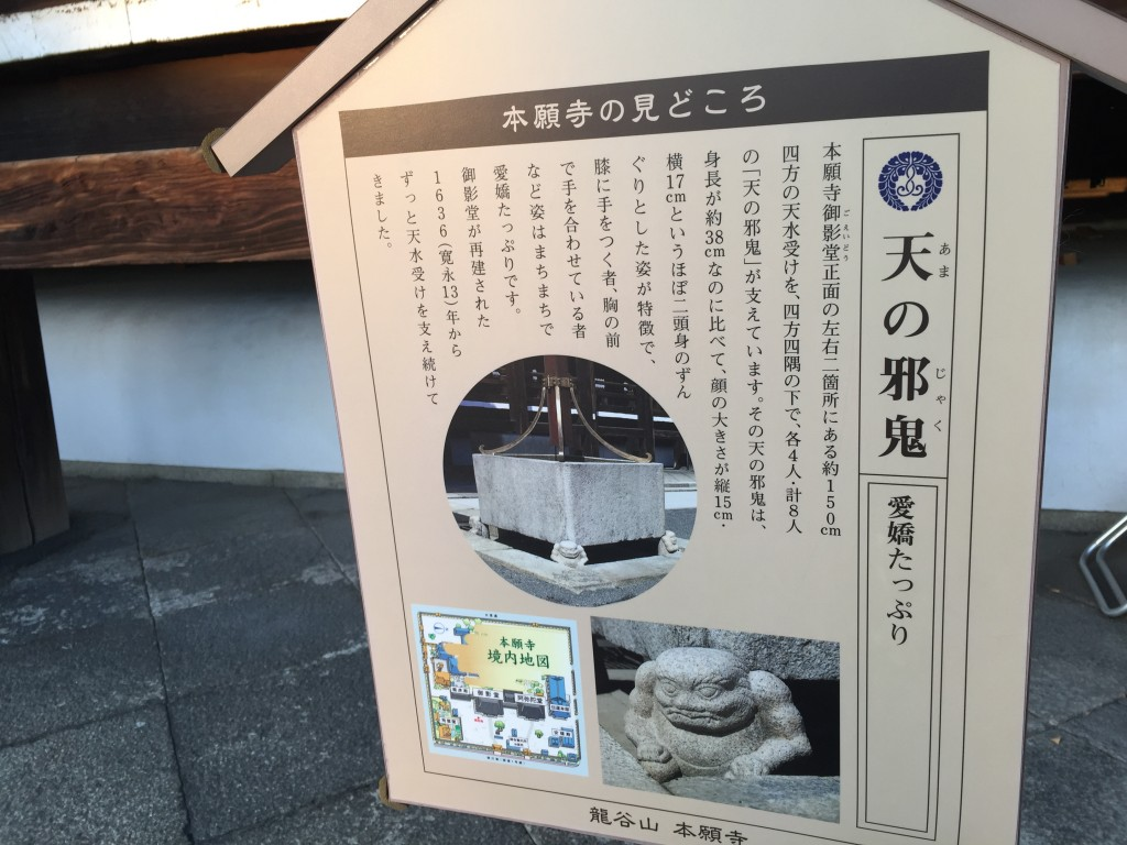 京都 本願寺 お煤払い【着物レンタルは四条烏丸の古都へ】9