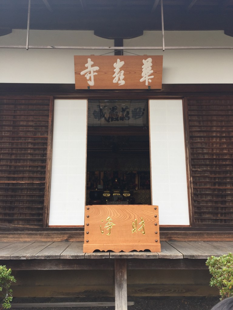 京都四条烏丸から30分 鈴虫寺 納めの地蔵【着物レンタルは古都】4