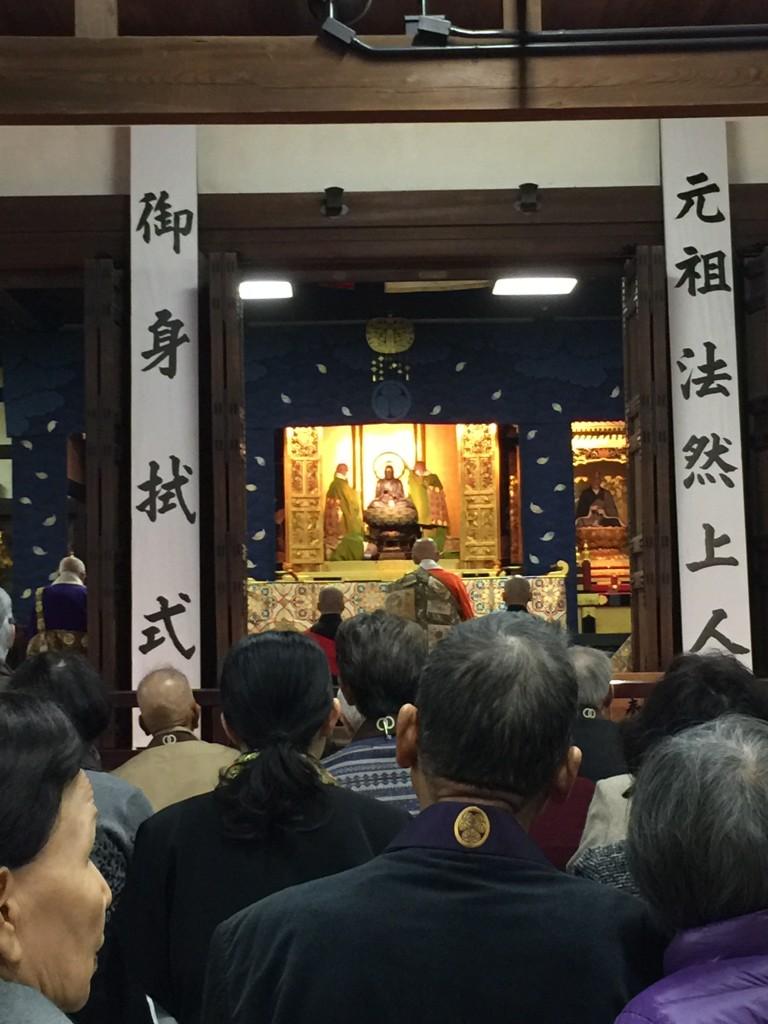 知恩院 御身拭式【着物レンタルは京都四条烏丸の古都へ】4