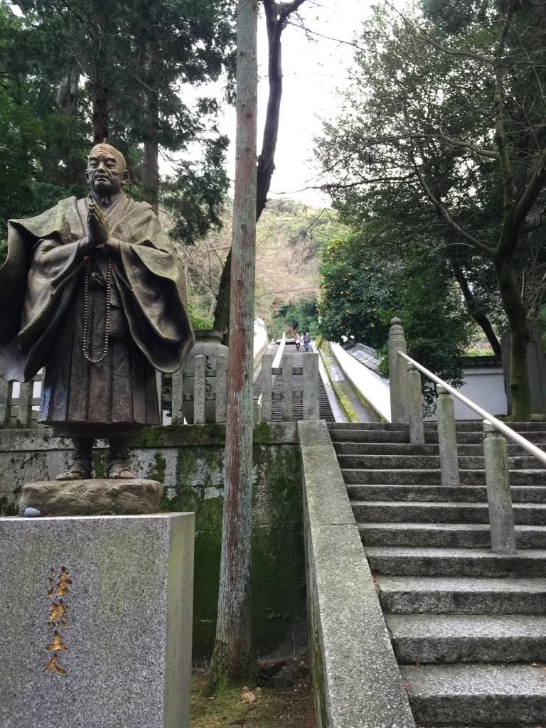 知恩院 御身拭式【着物レンタルは京都四条烏丸の古都へ】10