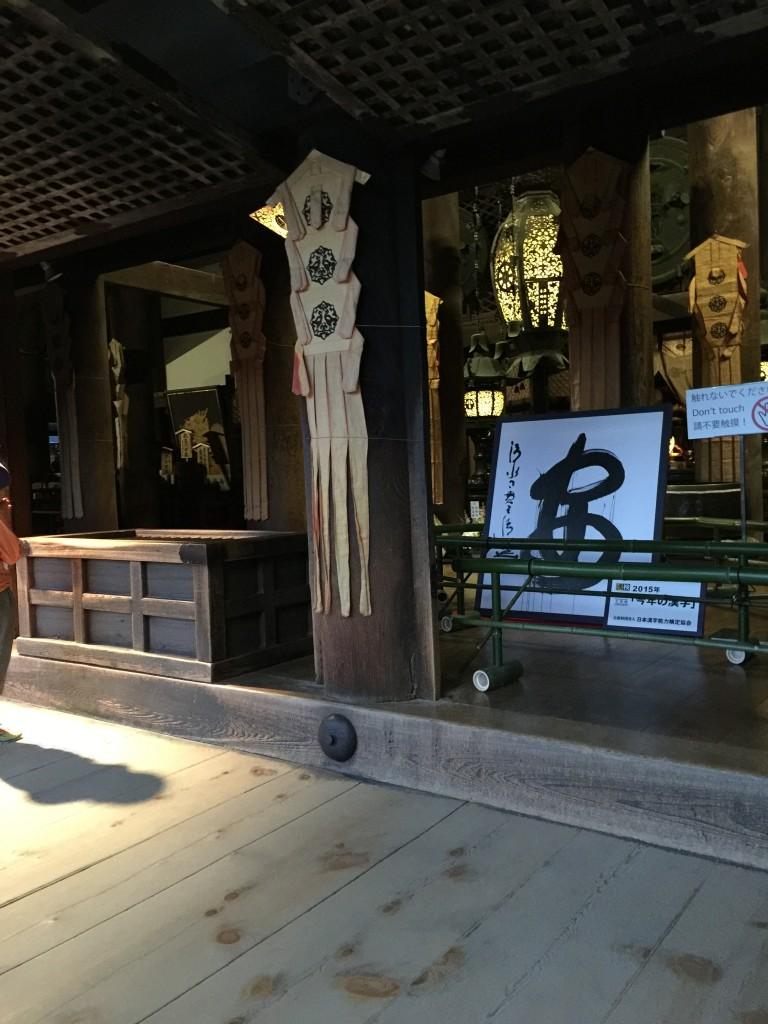 京都朝観光人気【着物レンタルは四条烏丸の古都へ】4