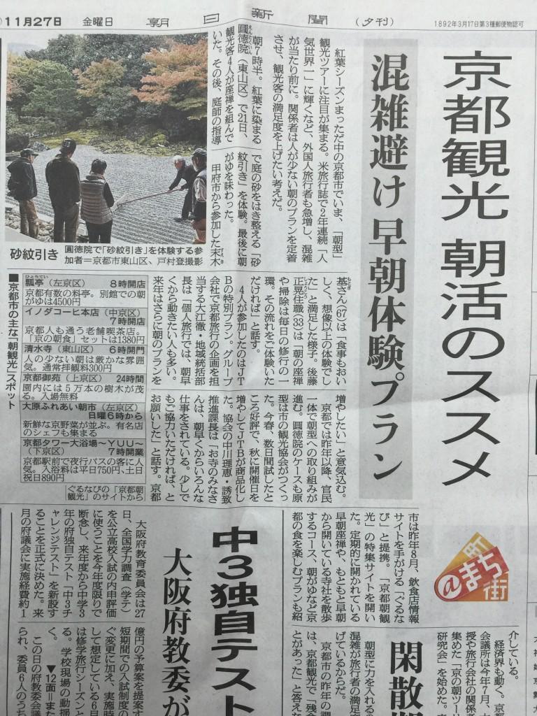 京都朝観光人気【着物レンタルは四条烏丸の古都へ】8